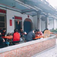 屏東縣休閒旅遊 景點 古蹟寺廟 豐田老街 照片