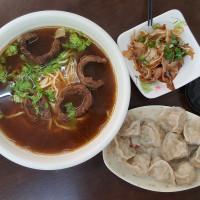 高雄市美食 餐廳 中式料理 金鼎牛肉麵 照片