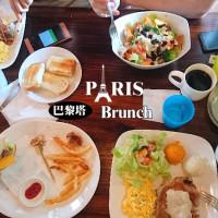 宜蘭縣美食 餐廳 速食 早餐速食店 巴黎塔早午餐 照片