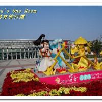雲林縣休閒旅遊 景點 古蹟寺廟 馬鳴山鎮安宮 照片