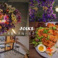 彰化縣美食 餐廳 咖啡、茶 咖啡館 FOLKS 照片