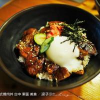 台中市美食 餐廳 異國料理 日式料理 武藏日式燒肉丼 照片