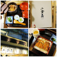 台北市美食 餐廳 異國料理 日式料理 小倉屋 Kokuraya 照片