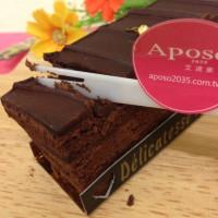 新竹市美食 餐廳 烘焙 蛋糕西點 APOSO艾波索(新竹門市) 照片