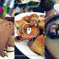 宜蘭縣美食 餐廳 中式料理 台菜 福哥石窯土雞 照片