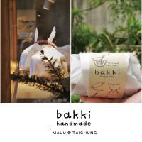 台中市美食 餐廳 烘焙 蛋糕西點 Bakki Handmade 照片