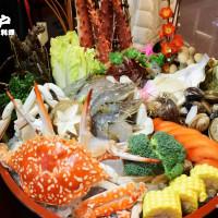 桃園市美食 餐廳 異國料理 日式料理 江戶平價日式料理 照片