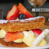 台北市美食 餐廳 異國料理 義式料理 BOCY Patisserie & Bistro寶希甜點好食光 照片
