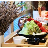 台北市美食 餐廳 飲料、甜品 冰果奇緣 ICE FAIRY 照片