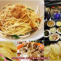 新北市美食 餐廳 中式料理 小吃 周烏豬切仔麵 照片