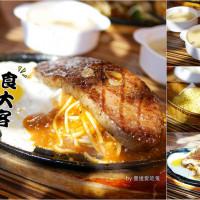 台南市美食 餐廳 餐廳燒烤 燒烤其他 食大客平價炙燒牛排(台南店) 照片