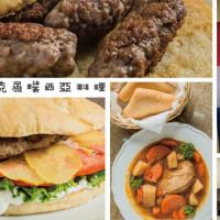 高雄市美食 餐廳 異國料理 【莎曉】克羅埃西亞廚房 照片