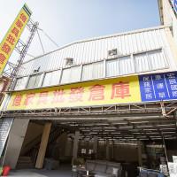 屏東縣休閒旅遊 購物娛樂 傢俱 億家具批發工廠 照片