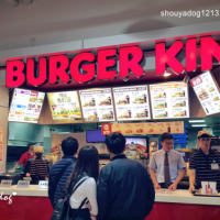 台北市美食 餐廳 速食 漢堡、炸雞速食店 Burger King 漢堡王-家樂福內湖店 照片