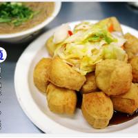 新北市美食 餐廳 中式料理 小吃 趙蚵仔麵線+臭豆腐 土城總店 照片
