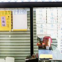 大嘴巴菜單王在正宗火雞肉飯 pic_id=3260025