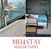 台北市休閒旅遊 住宿 青年會館 美寓 Mei Stay(羊大旅店 臺北市旅館652號) 照片