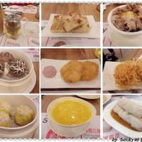 台北市美食 餐廳 中式料理 粵菜、港式飲茶 點到點 照片