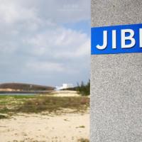 澎湖縣休閒旅遊 景點 海邊港口 吉貝沙尾 照片