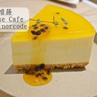 桃園市美食 餐廳 咖啡、茶 咖啡館 啡蒔Verse Cafe 照片