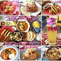 高雄市美食 餐廳 異國料理 南洋料理 Sayang-Sayang 照片