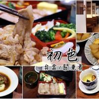 台中市美食 餐廳 異國料理 初色 弁当 関東煮 照片