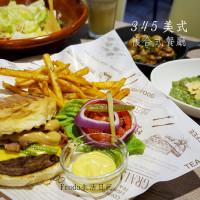 新北市美食 餐廳 異國料理 異國料理其他 345美式複合式餐廳 照片