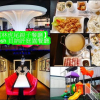 雲林縣美食 餐廳 異國料理 異國料理其他 B'Nosh 貝納許庭園餐廳 照片