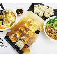 高雄市美食 餐廳 中式料理 小吃 臨門一餃 光復店 照片