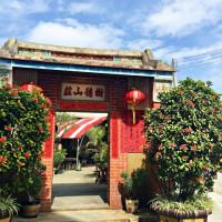 台中市美食 餐廳 中式料理 台菜 樹德山莊-餐廳 照片