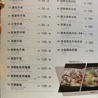 蝦米龍在壺川居酒屋 pic_id=3271973