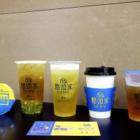 台南市美食 餐廳 飲料、甜品 醋頭家 True Boss 照片