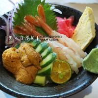 台北市美食 餐廳 異國料理 日式料理 黑木食部屋 照片