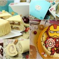台南市美食 餐廳 烘焙 蛋糕西點 皇室甜蜜貓 照片