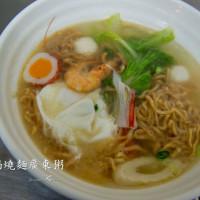 雲林縣美食 餐廳 中式料理 中式早餐、宵夜 御鼎鍋燒麵、廣東粥 照片