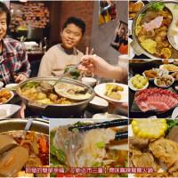 新北市美食 餐廳 火鍋 麻辣鍋 齊味麻辣鴛鴦火鍋(三重店) 照片