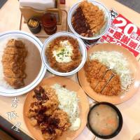 台北市美食 餐廳 異國料理 日式料理 吉豚屋かつや 照片