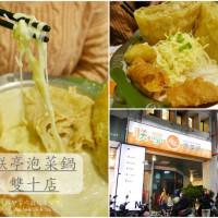 台中市美食 餐廳 火鍋 火鍋其他 联亭泡菜鍋-雙十店 照片