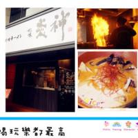 桃園市美食 餐廳 異國料理 日式料理 札幌炎神拉麵 (林口長庚店) 照片
