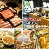 高雄市美食 餐廳 火鍋 火鍋其他 二鍋壽喜燒/涮涮鍋火鍋吃到飽 照片