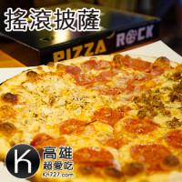 高雄市美食 餐廳 異國料理 搖滾披薩Pizza Rock 照片