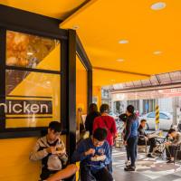 高雄市美食 餐廳 中式料理 中式料理其他 掌握鮮雞 照片