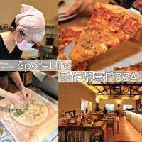 台南市美食 餐廳 異國料理 美式料理 Spot-Life  (手作柴窯PIZZA) 照片