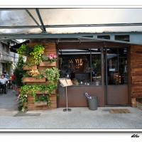 台北市美食 餐廳 異國料理 義式料理 Piccola Botega 照片