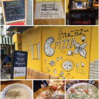 台北市美食 餐廳 異國料理 義式料理 八又二分之一PIZZA 照片