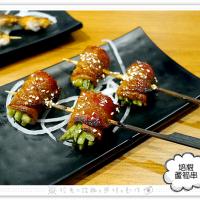 台南市美食 餐廳 餐廳燒烤 岬角 薄餅咖啡、燒烤居酒、飛鏢吧 照片