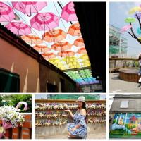 彰化縣休閒旅遊 景點 觀光工廠 卡里善之樹-彩虹屋 照片