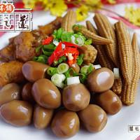 台北市美食 餐廳 中式料理 小吃 中庸之道-滷食本舖 照片