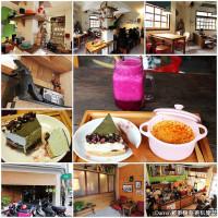 桃園市美食 餐廳 咖啡、茶 咖啡館 甘田果舖 照片