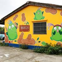 嘉義縣休閒旅遊 景點 景點其他 台灣原創插畫彩繪村 照片